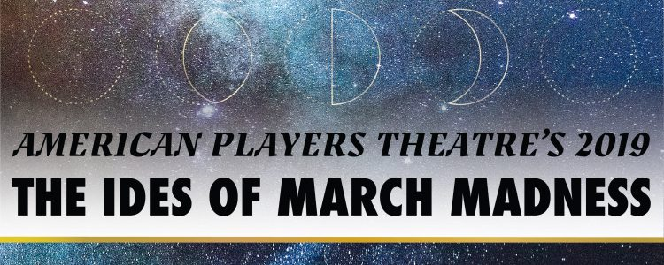 The Ides of March Madness